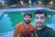 Bakor Nature Camp