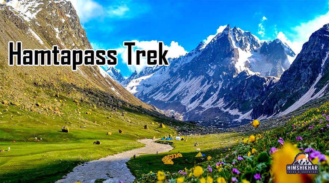 hamtapass, hamtapass treks, hamtapass trekking, trekking company rajkot, baluka ghera